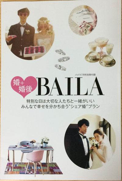 baila01