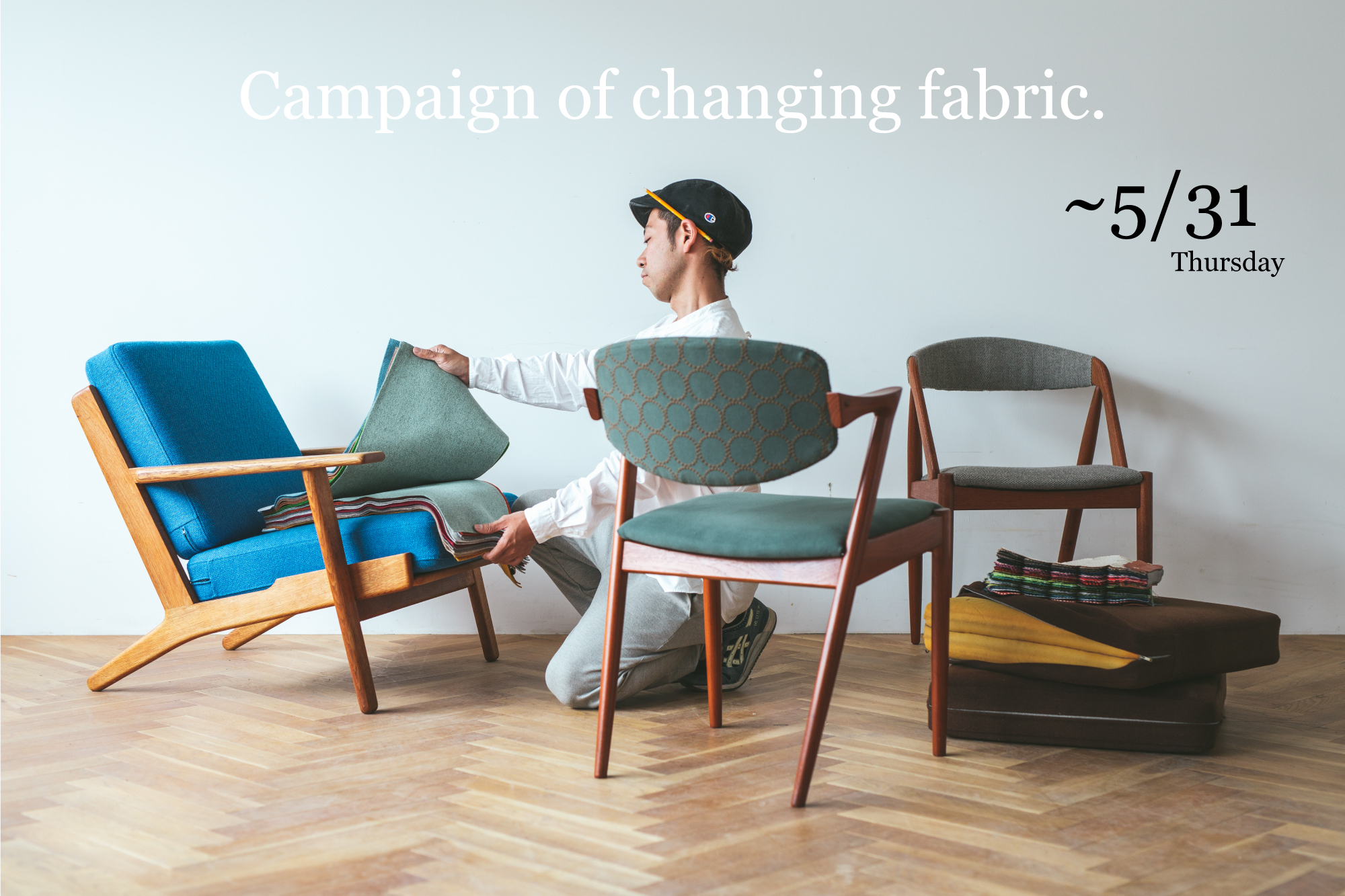 FB-campaign-of-fabric