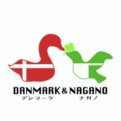 デンマーク親善フェア