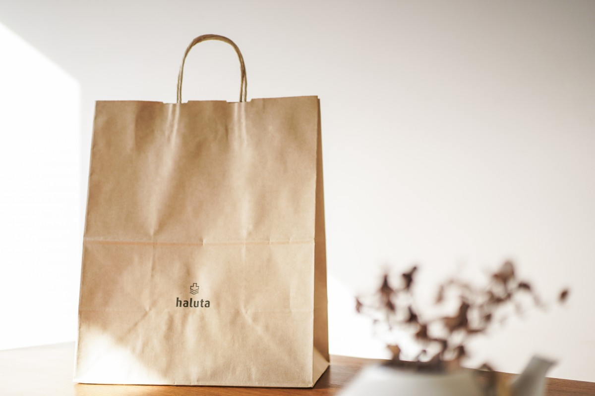haluta shopping bag