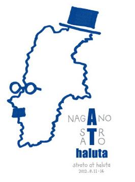 haluta_top.jpg