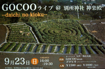 R0043593_copy.jpg