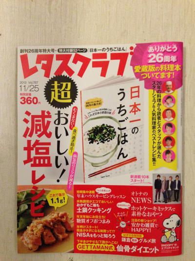Lettuce_01.jpg